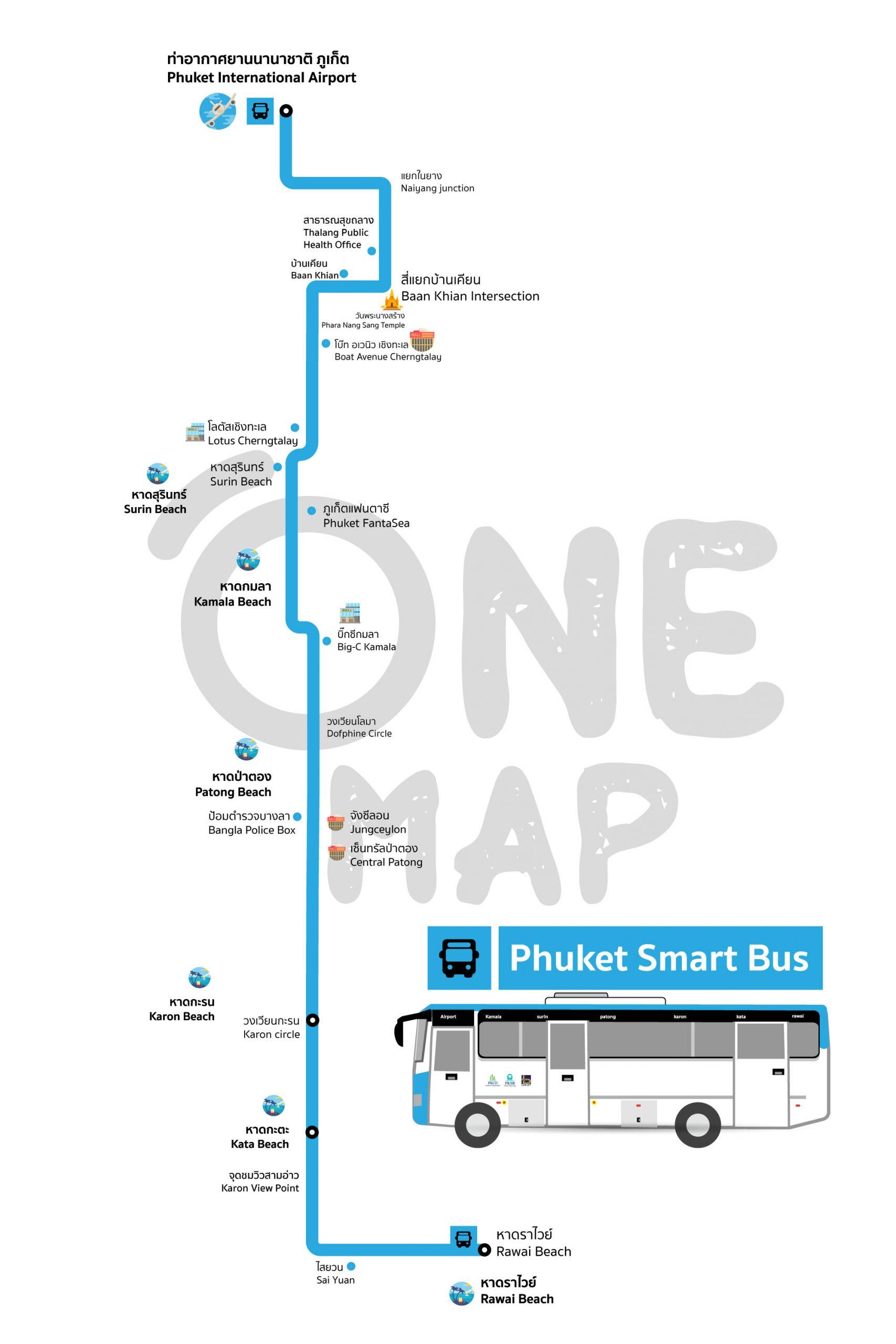 smartbus-onemap