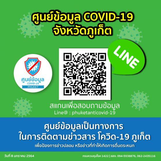 covid-info-line